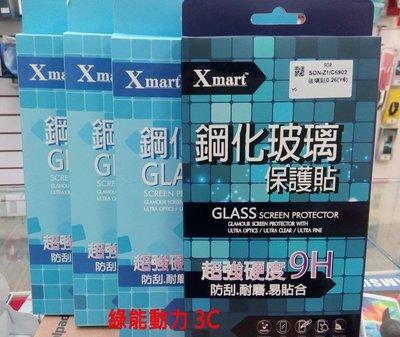 SONY Xperia C5 Ultra / E5553 專用 9H鋼化玻璃保護+2.5D導角