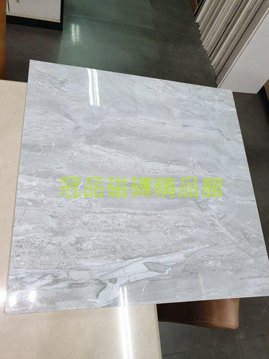 ◎冠品磁磚精品館◎進口精品 全釉拋數位石英磚-蘭斯洞石灰- 60X60 CM