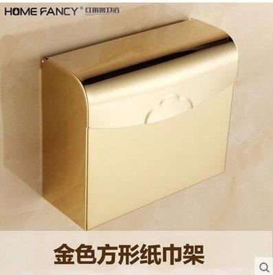 【優上】金色紙巾架 仿古捲紙器衛生間廁紙廁所紙巾盒捲紙架衛生金色方形紙巾盒