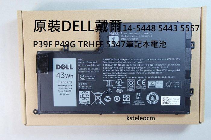 原裝DELL戴爾14- P39F P49G TRHFF 5547筆記本電池