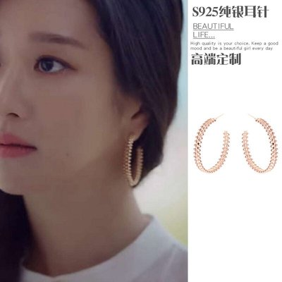 獨趣u2020韓劇高文英徐睿知同款耳環耳飾925銀針