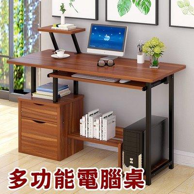 H&C 【多功能電腦桌】(120CM大桌面/帶鍵盤架/書架/抽屜櫃/置物檯)電腦桌/辦公桌/書桌/桌子/兒童桌/工作桌