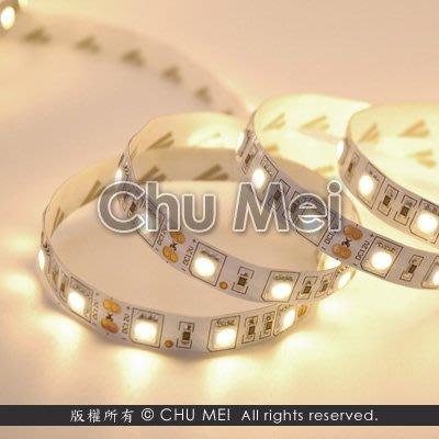 12V-暖白光LED-5050-SMD軟條燈(裸板)4000K - 暖白4000K led 軟條燈 軟燈條 條燈 燈條.