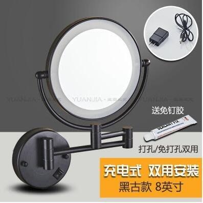 『格倫雅』黑色充電款 免釘打孔雙用帶燈美容鏡雙面LED折疊梳妝放大鏡壁掛式伸縮^21779