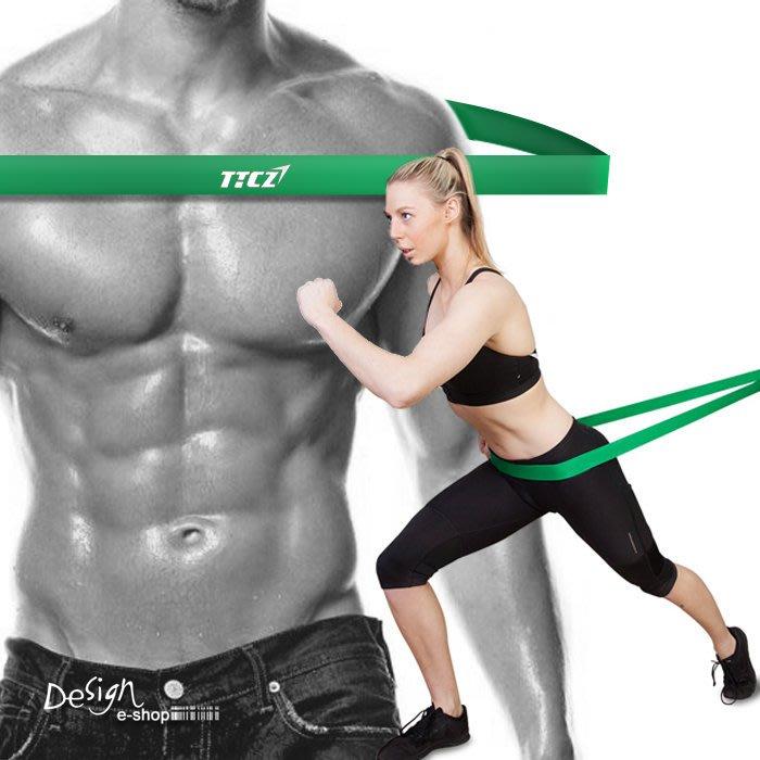 [eShop] 環狀彈力帶 阻力帶彈力繩 乳膠材質 重量訓練/瑜珈【ED-03綠】
