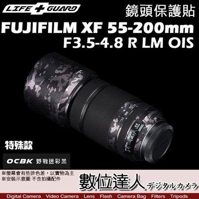 LIFE+GUARD[標準款] 鏡頭保護貼 FUJIFILM XF 55-200mm F3.5-4.8 R LM OIS