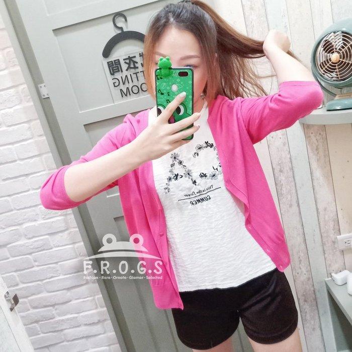 F.R.O.G.S T00076(全新)玫紅素色大V領百搭薄透外套罩衫防曬衣休閒衣開襟衫-現貨特價