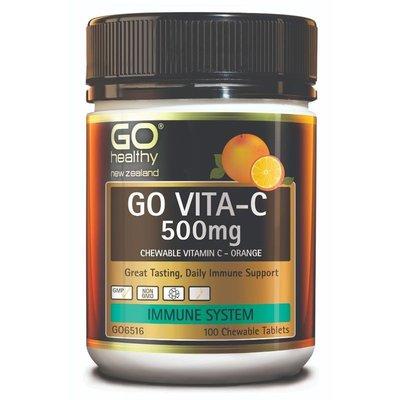 100%紐西蘭 Go Healthy 維生素C 500mg 100顆 一天一顆、維他命C 高之源