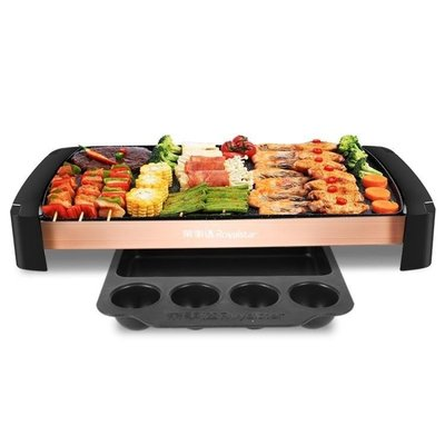 日和生活館 榮事達家用韓式多功能麥飯石無煙不黏電燒烤爐鐵板燒電烤盤烤肉機 220VS686