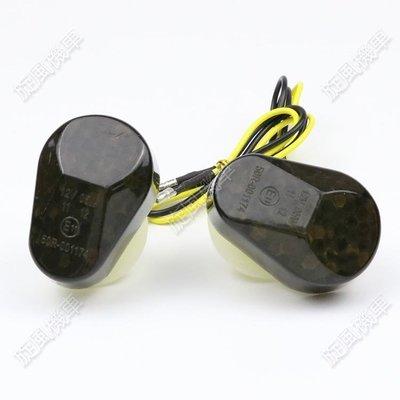 【現貨-免運】適用 Z750 Z800 Z900 Z1000 改裝LED服貼式轉向燈 坎入式方向燈 機車大排量通用