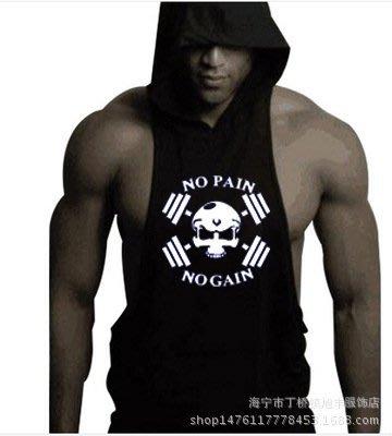 101009 NO PAIN NO GAIN 啞鈴骷髏 連帽健身背心 休閒 運動 - 黑色.灰色 (焦點服飾)