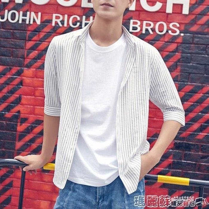 中大尺碼 韓風條紋短袖襯衫男士青年襯衣韓版潮流夏季7分袖薄款半袖寸