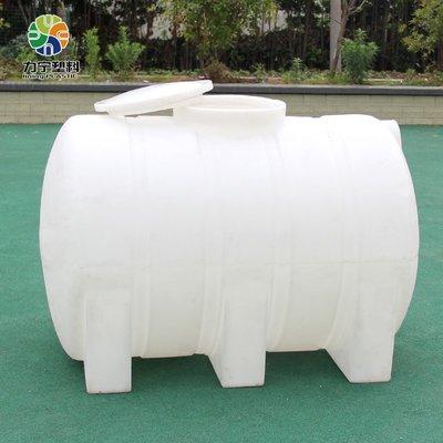 柚可又可店-加厚塑料水塔臥式大號儲水桶儲水箱儲水罐50升0.5/1/2/3噸家用#塑料桶#桶蓋#瓶子