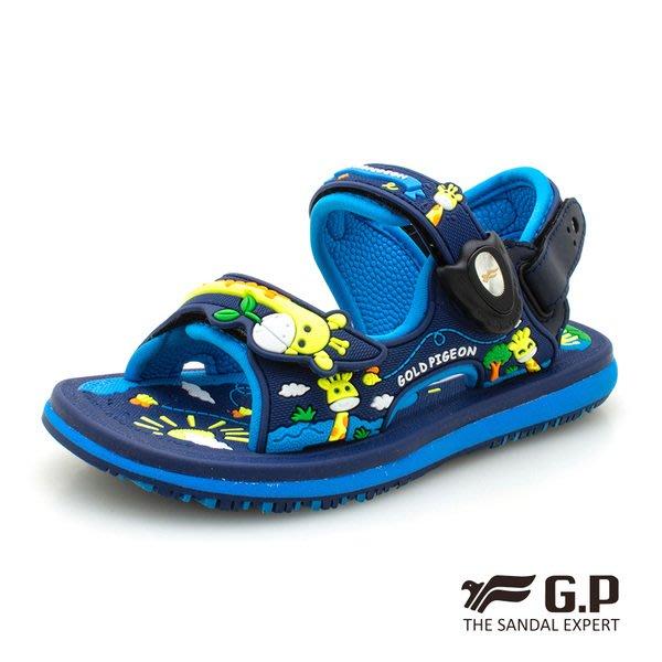 鞋鞋樂園-超取免運-GP-吉比-阿亮代言-可愛長頸鹿兒童涼鞋-兩用鞋-磁扣設計-穿脫方便-GP涼鞋-G9214BB-23