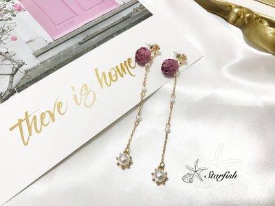 【海星 Starfish】|925銀針|晚宴美人款 乾燥花質感袖珍珍珠流蘇款(乾燥玫瑰色)