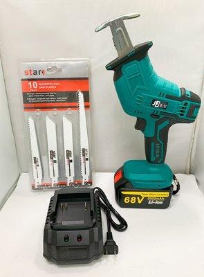 鋰電往復鋸 JJ 21V 3.0AH單電池 馬刀鋸 綠色款 / 鋰電充電式 / 多功能戶外小型手提伐木鋸  保固半年