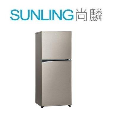 尚麟SUNLING 國際牌 1級變頻 232L 雙門冰箱 NR-B239TV-R 新款 268L NR-B270TV