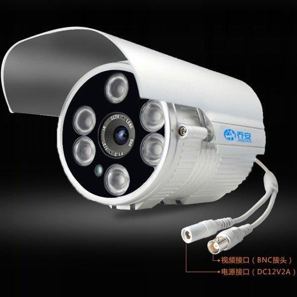 5Cgo【權宇】喬安 JA-516KRB-T 監控攝像頭1200線 高清紅外夜視 IP66室外防水 家用型監控器鏡頭含稅