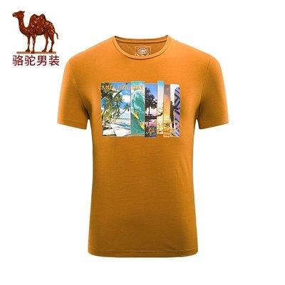 時尚服飾 CAMEL駱駝T恤 男裝正品舒適夏款圓領印花修身短袖T恤衫X6B319335