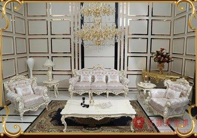 [紅蘋果傢俱] F115T(新款) 宮廷凡爾賽系列 沙發組 法式沙發 新古典 布/皮沙發 實木雕刻 別墅沙發 實體賣場