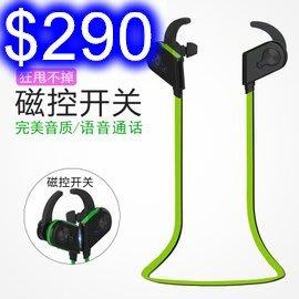 S20 磁吸藍芽耳機 運動跑步聽歌 無線雙耳立體聲 霍爾磁吸開關新款 台南市