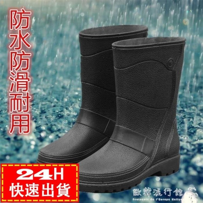 現貨出清時尚仿皮男式雨鞋中筒高筒防水防滑雨靴機車水鞋套鞋膠鞋11-14
