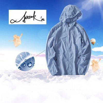 FRANK'S日牌特進-機能性 防曬衣 風衣 連帽運動外套 薄外套 防水 透氣 運動 騎車 跑步 乾燥舒適 男女款