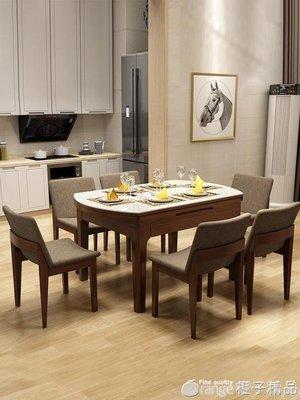 單餐桌 北歐可伸縮圓餐桌家用吃飯實木飯桌餐臺帶電磁爐多功能餐桌椅組合QM