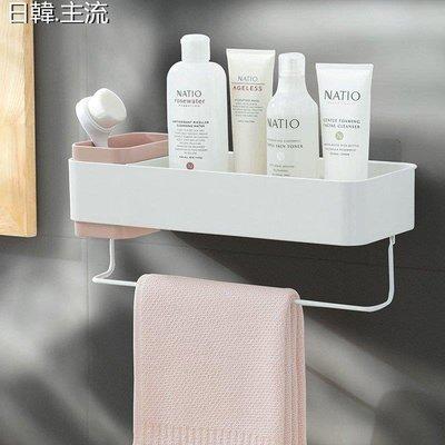 收納 浴室收納浴室置物架衛生間廁所洗手間洗漱臺收納衛浴壁掛吸盤毛巾架免打孔