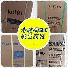 《奇龍網3C網路商城》SAMGSANG 三星 洗衣機《WA16N6780CV》變頻/直立/雙效手洗/黑/16公斤
