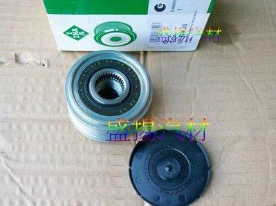 盛揚 三菱 OUTLANDER 2008- FORTIS 1.8/2.0 發電機 單向軸承 德國INA 全新品