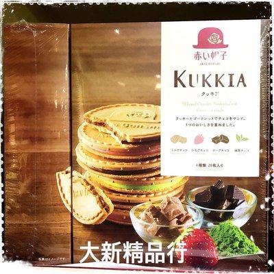 [三鳳中街]日本原裝進口吉寶莉娜 高帽子 4種類綜合法蘭酥  巧克力/抹茶 /草莓/牛奶巧克力(20枚)