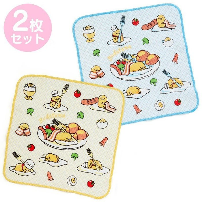 三麗鷗Sanrio《現貨》GU加ABW 蛋黃哥 純棉餐具擦巾 廚房抹布~2入一組~日本正品~心心小舖