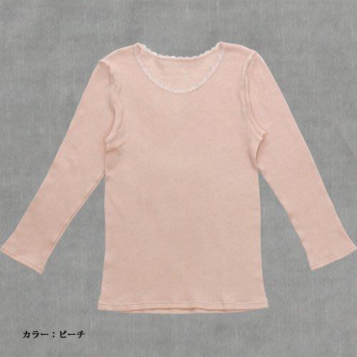 日本製  as 純棉裹起毛八分袖衛生衣