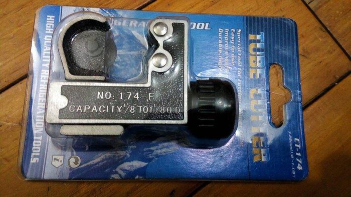 の~12123~迷你切管刀 裁管器 切割刀片工具 鋁管塑膠管 水管切割器