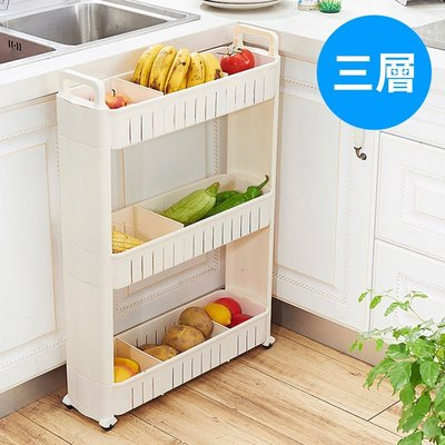 【ENNE】白色時尚經典多功能移動式。三層縫隙收納架(F0140-M)