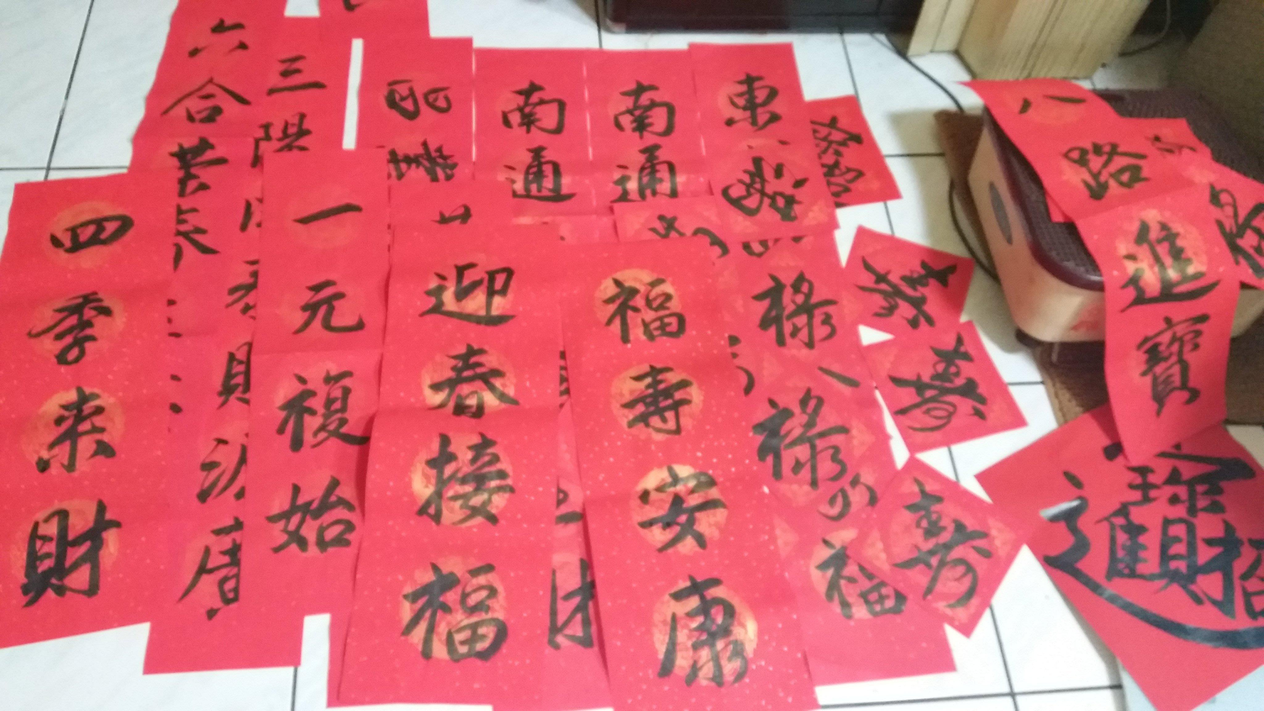 宇陞精品-H019-善璉湖筆鼠须兼毫毛筆-3號-出鋒5.6cm-書法練字