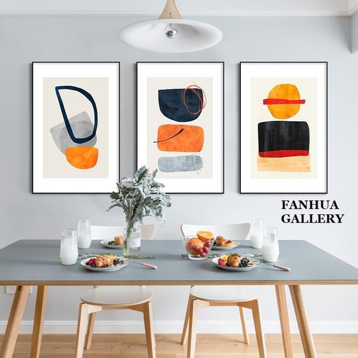 C - R - A - Z - Y - T - O - W - N 幾何彩抽象色塊拼色彩色藝術掛畫住宅空間設計藝術裝飾畫