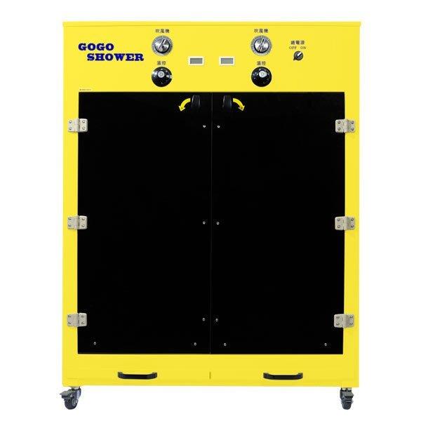 【GOGOSHOWER狗狗笑了】雙門三馬達UV-C除菌寵物烘毛箱-大黃蜂