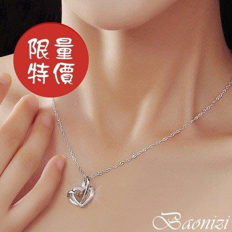 《現貨》『愛神的項鍊』國際S925銀纏綿雙心項鍊 鎖骨鍊 生日 情人節 母親節 聖誕節 Baonizi 寶妮子
