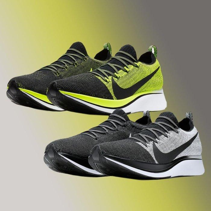南◇2020 5月 Nike Zoom Fly FK Flyknit 編織 慢跑 黑綠色002 灰黑色Bv6103001