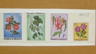 O(∩_∩)O~馬爾地夫新票-----世界各國珍奇花卉---4 枚---外票N055