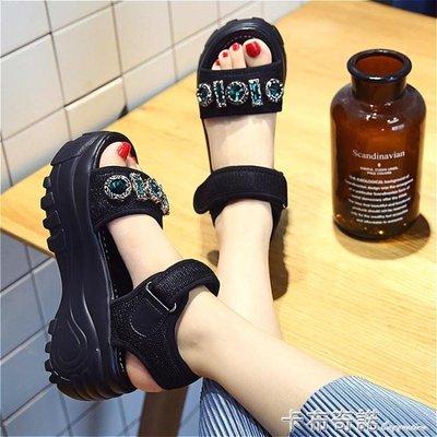 厚底涼鞋女夏新款韓版百搭增高水鑚羅馬涼鞋鬆糕跟 卡布奇诺