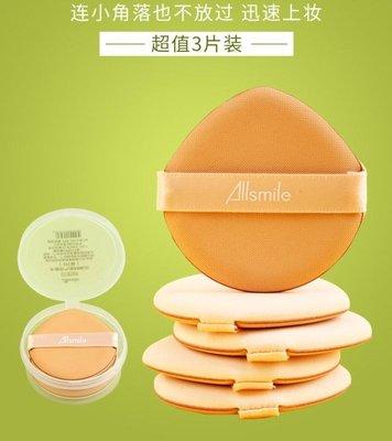 氣墊粉撲海綿美妝蛋通用水滴干濕兩用bb粉餅化妝棉定妝面撲尖頭