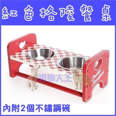 *貓狗大王*紅色格陵紋三段式護脊架高碗食盆碗架水盆寵物餐桌餐具組『PEANUTS』附白鐵碗
