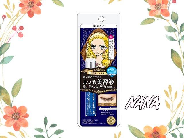 ♡NANA♡奇士美 Kiss Me 花漾美姬 睫毛精華保養液 5.5G