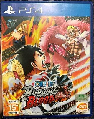 幸運小兔 PS4遊戲 PS4 航海王 Burning Blood 中文版 炙熱之血 海賊王 燃血 ONE PIECE