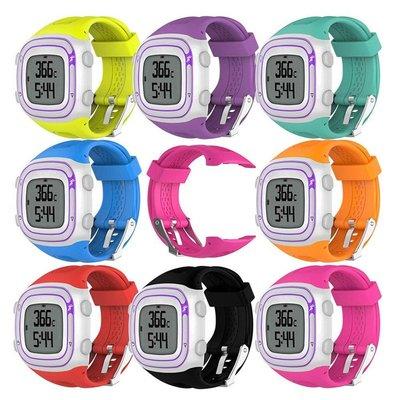 丁丁 佳明 Garmin Forerunner 10 15 新品純色情侶手錶矽膠錶帶 安全環保 佩戴舒適 時尚 替換腕帶