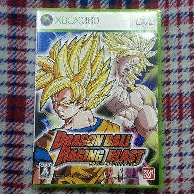 XBOX360 七龍珠 迅猛炸裂 Dragon Ball:Raging Blast 日文版 (編號9-1)