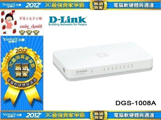 【35年連鎖老店】D-Link DGS-1008A 8埠10/100/1000Mbps桌上型網路交換器有發票/3年保固